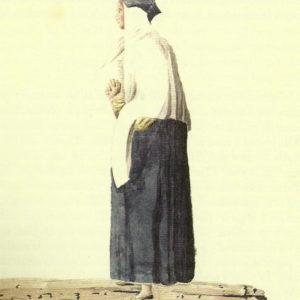 Perfil de dama.|1846-1866.Dibujo a plumilla coloreado a la aguada realizado para ilustrar el manuscrito de la Historia del Puerto del Arrecife