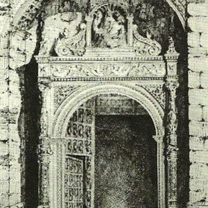 Portada de La Piedad (Album Recuerdos de Guadalajara).|1879-1880. Dibujo a lápiz y plumilla sobre papel. Museo Militar Regional. Santa Cruz de Tenerife
