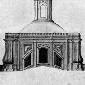 Catedral de Santa Ana. Alzado del cimborrio. 1795.